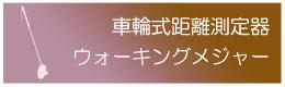 bn_01-2.jpg